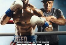 Photo of 2018 – Creed II